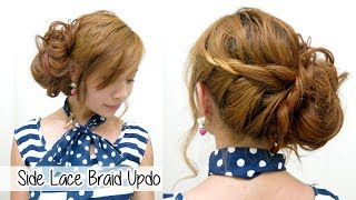 Side Lace Braid Updo l Cute Spring & Summer Hairstyle