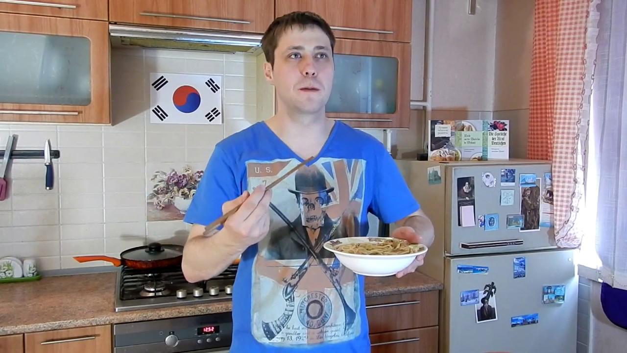 Похмельный суп Кукси. Корейская кухня.
