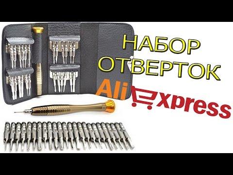 Набор отверток для ремонта электроники 25 в 1