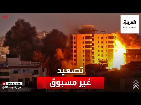 تصعيد غير مسبوق.. أكثر من 200 غارة على غزة و600 صاروخ تطلق من القطاع تجاه تل أبيب و عسقلان  - نشر قبل 3 ساعة