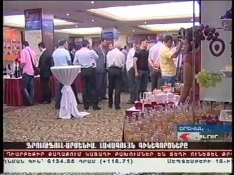 Fruitful Armenia 2010 Armenian Wine Competition