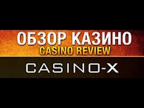 Ukash казино