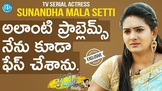 TV Serial Actress Sunandha Mala Setti Interview || Anchor Komali Tho Kaburlu #22