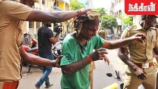 மெரினாவில் பதற்றம்..! Police Violently Remove Jallikattu Protesters from Marina
