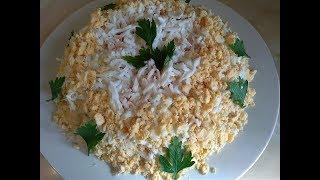 Вкуснейший салат в будни и на праздник.