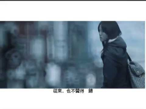 徐佳瑩 LaLa【身騎白馬 】[Official Music Video]