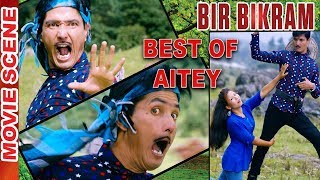 "New Nepali Movie - "" Bir Bikram "" Comedy Scene 