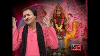 Nagar Ma Madi Avya - Dasha Maa Aaya Riddhi Siddhi Laya