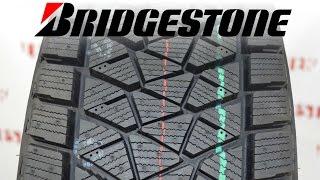 Bridgestone Blizzak DM-V2 зимние шины ➨ ОБЗОР Lester.ua