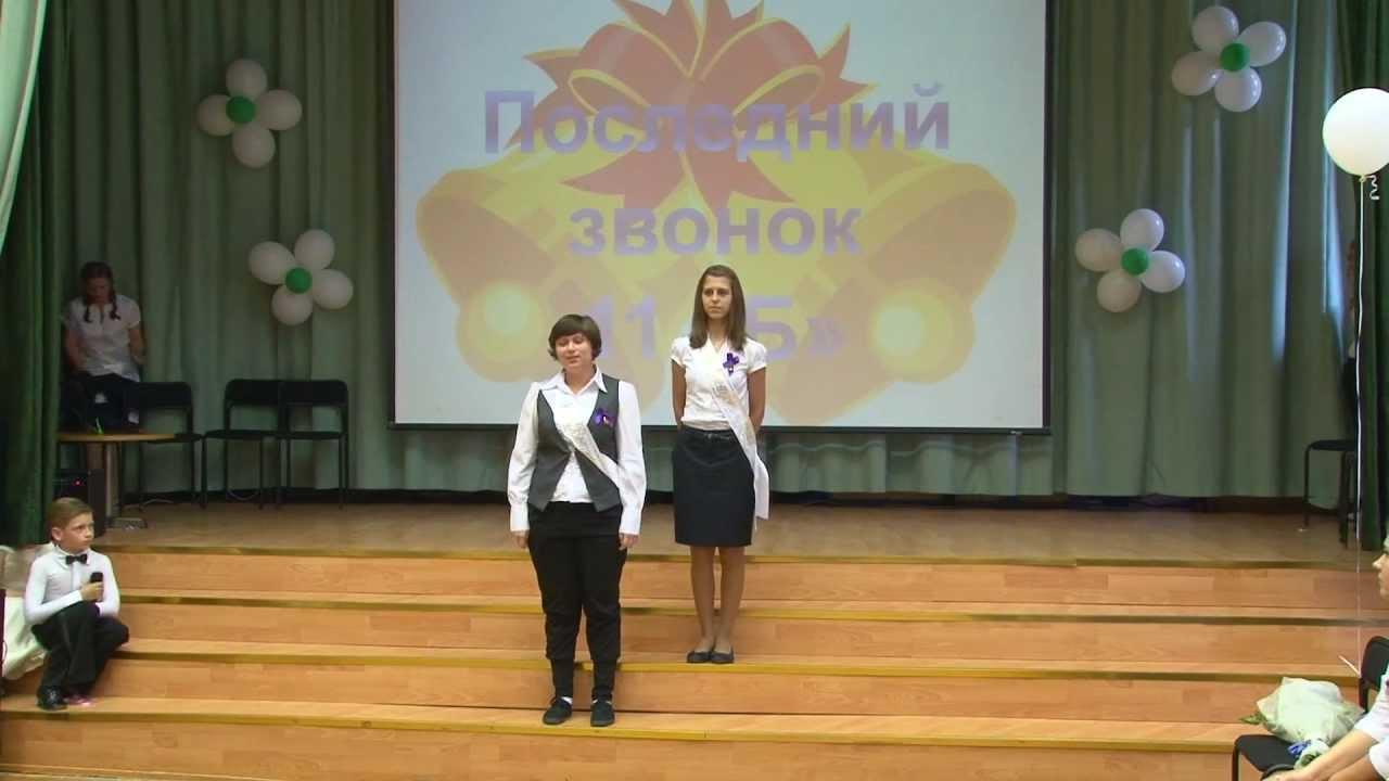 20 отзывов о Школа  962 по адресу Москва Отрадное