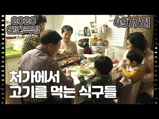 [아빠, 그 이름만으로도] (13/15) [인간극장/Screening Humanity] 20210115