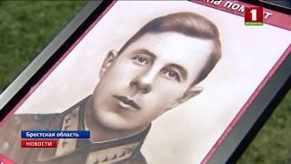 Брестские поисковики установили фамилии погибших в годы войны летчиков