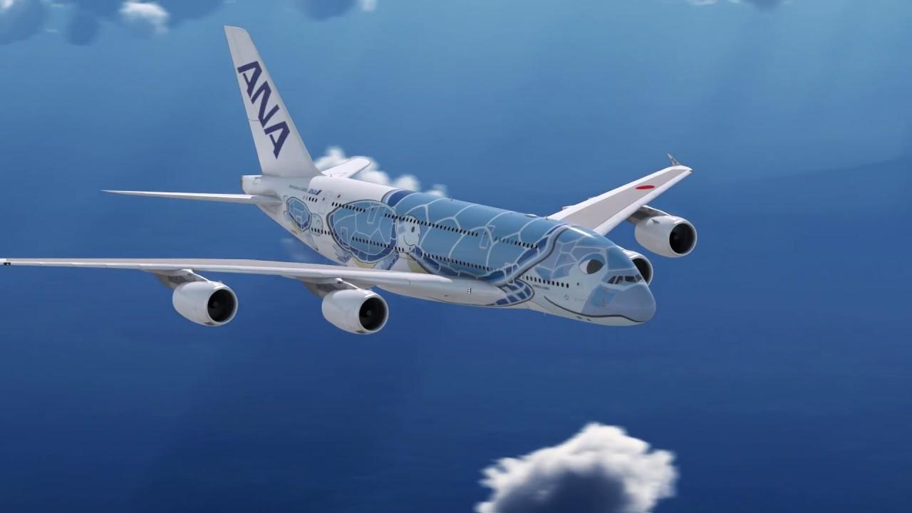 Ana エアバス A380型機にベッドのように使えるカウチシート Ana Couchii やファーストクラス導入 ビジネスクラスは家族やカップルが一緒に過ごせるペアシートも トラベル Watch