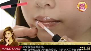 24 LB Glamoroous Dual Glossグラマラスデュアルグロス唇彩 使用方法 Thumbnail