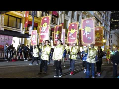 San Francisco Chinese New Year Parade 2016 California Crosspoint High School
