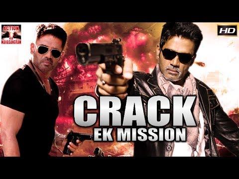 Crack Ek Mission l 2018 l South Indian...