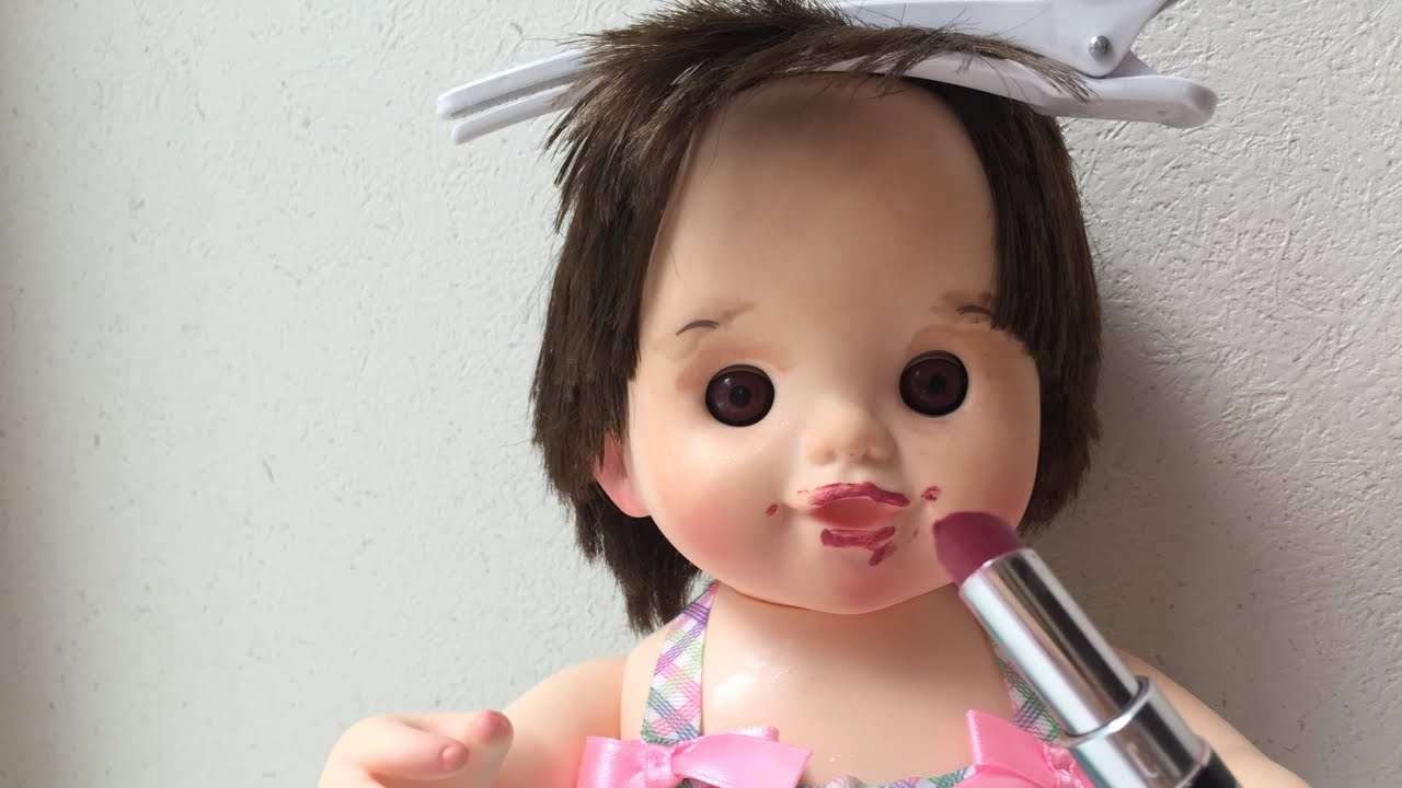 ぽぽちゃん おもちゃ お世話ごっこ お化粧 メイクアップ 口紅 おでかけ♡たんぽぽおねえさん♡ , YouTube