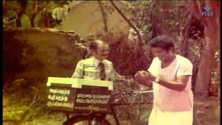 Manthoppu Kiliye Movie Part -12 || Tamil