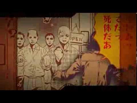 Trailer japonais kurosagi livraison de cadavres tome 17
