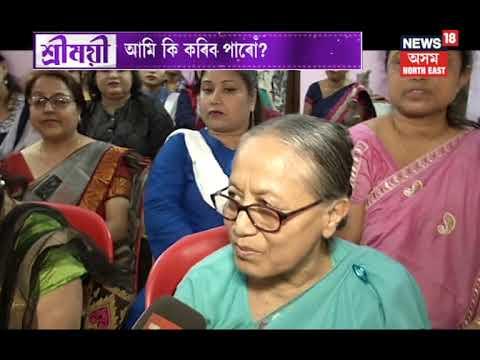 Shreemoye Women Protest