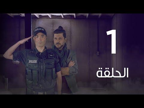 مسلسل 7 ارواح | الحلقة الاولي - Saba3 Arwa7 Episode 01 motarjam