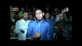 المهوال علي البخيتاوي والمهوال علي الهليجي في حنة علي الهليجي روووووووووووووووووعه