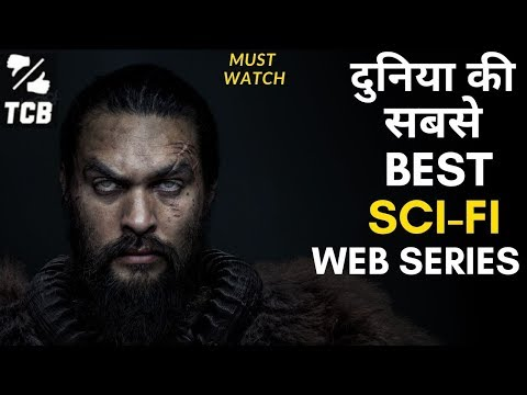 Best Science Fiction Web Series ||  Sci Fi Web Series 2019 || The Choice Box
