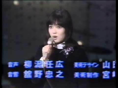 五十嵐じゅん ちいさな初恋 1971