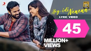 Hey Idi Nenena Lyric Song - Solo Brathuke So Better | Sai Tej, Nabha Natesh | Thaman S