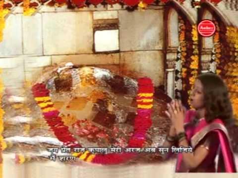 Aarti Pretraj Sarkar Ki - Jai Pretraj Kripalu Meri (Full Song) Balaji Bhajan #Ambey