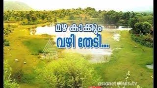 Akalangalile India 09/09/15