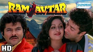 Ram avtar hundi full movie | anil kapoor - sunny deol - sridevi - 80's hit movie