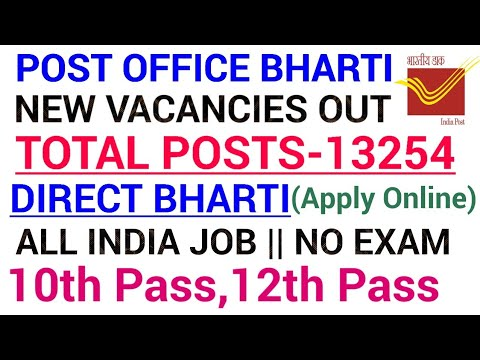 Post Office Recruitment 2019 Post Office Vacancy 2019 Govt jobs in Sep 2019 Latest govt jobs 2019
