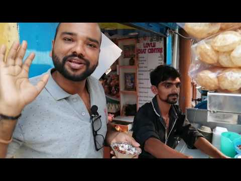 Famous And Tasty Chat Shops At Triplicane (Chennai)
