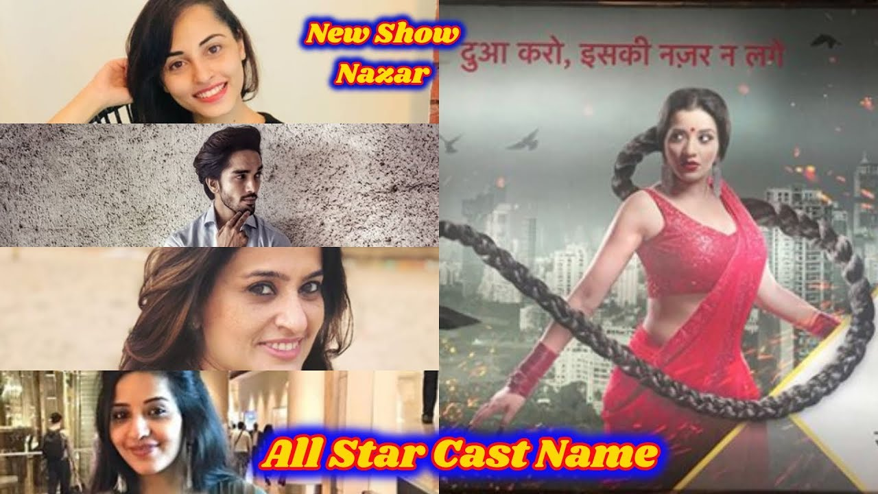 Serial Nazar all star cast name and their real look