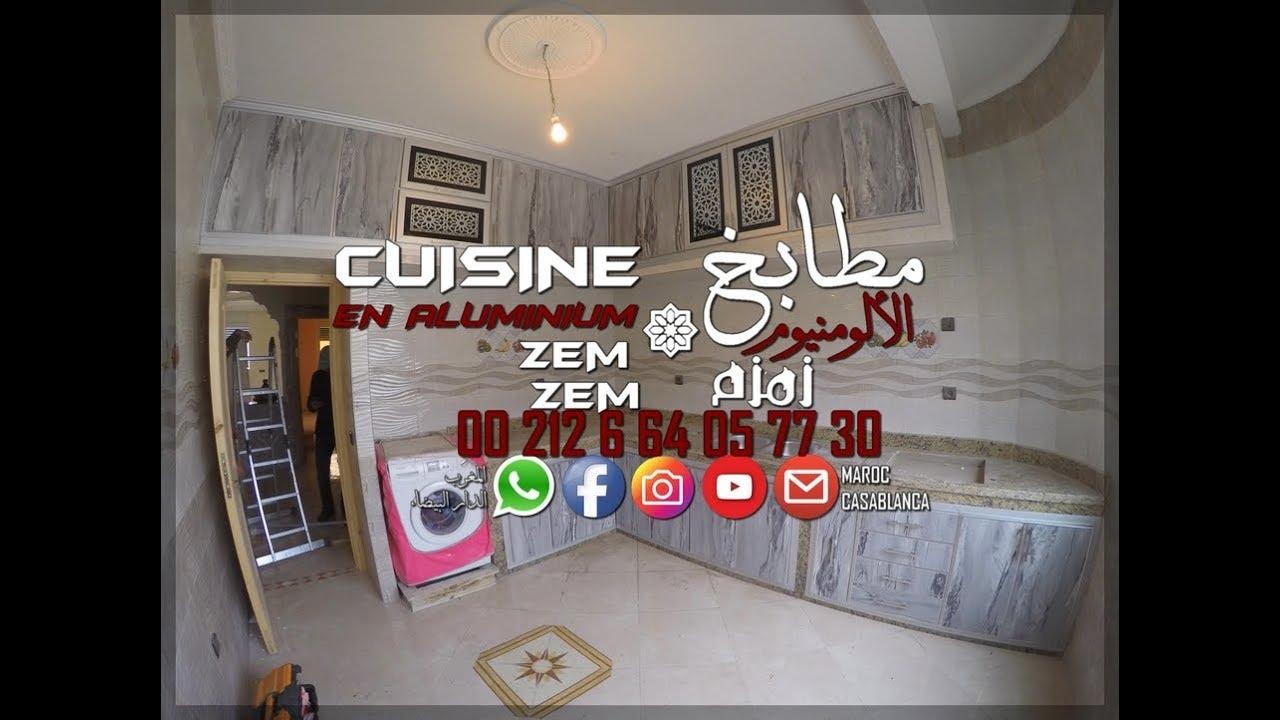 Cuisine En Aluminium Gris مطبخ ألومنيوم باللون الرمادي Youtube