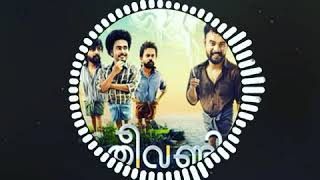Theevandi,oru theepattikkum venda song music video, 2018 status whatsapp Malayalam