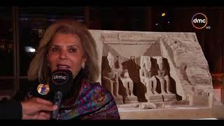 الأخبار - السفيرة مشيرة خطاب لمنصب مدير عام اليونسكو خلال احتفالية باريس