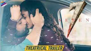 7 Movie Theatrical Trailer | Rahman | Havish | Nandita Swetha | Anisha Ambrose | Regina Cassandra