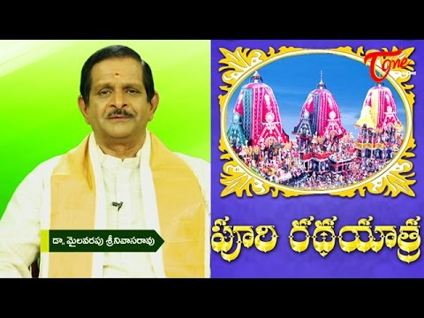 Puri Ratha Yatra | By Mylavarapu Srinivasa Rao | TeluguOne