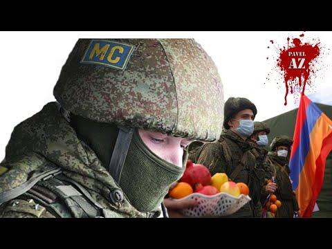 Похоже что миротворцы забыли на чьей земле они находятся. Pavel AZ