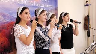 Когда в Библии сердцем читаю 📖 - Сестри Делитканич