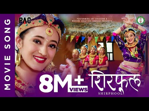 SHIRPHOOL || New Nepali Movie SHIRPHOOL Song 2017 Feat: Mariska Mary Pokharel || 4K