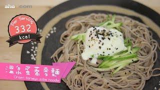 點Cook Guide in She.com-溫泉蛋拌蕎麥麵 Onsen tamago soba noodle