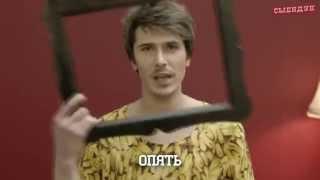 ВРЕМЯ И СТЕКЛО - ИМЯ 505 vs Сыендук ( Полная Версия ) (СЛОВОБЛУД)