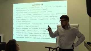 Тренинг: Improve your presentation skills. Как создать эффективную презентацию? - Andrei Prokhorenko