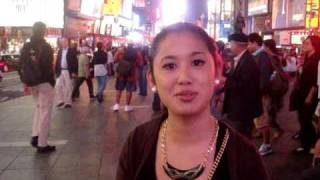 Lions, Tigers and Bears (in Times Square) by Jazmine Sullivan (COVER)
