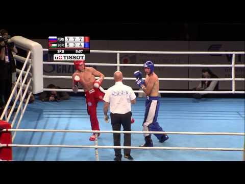 Kickboxing Men's Full Contact -71kg