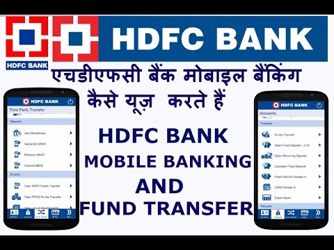 HDFC MOBILE BANKING AND Fund Transfer