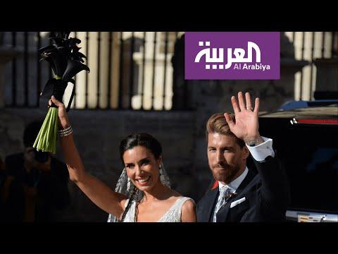 تفاعلكم | حفل زفاف سيرجيو راموس الاسطوري ببلاش!  - نشر قبل 7 دقيقة